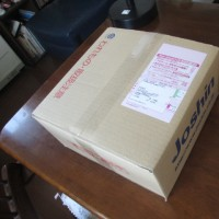 NEC Aterm WG1200HSを購入