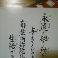 初能変 第二 所縁行相門 四分義(30)