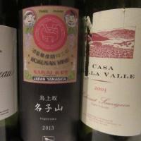 第7回 モリオカ・ワイン・サンプリング・クラブ 日本のカベルネ・ソーヴィニヨンを飲む!