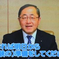 旭堂南青さん 奈良検定1級に合格/おめでとうございます!