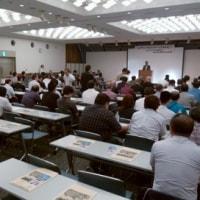 6月14日 シェアリングエコノミーってなんだ!?ライドシェアから考える。in Nagoya@名古屋栄ガスホール