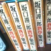千鳥足で日本酒道を行く。新潟大学は「日本酒学」を構築するようです。