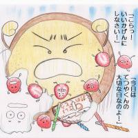 てつやくんのたん生日ケーキ 7