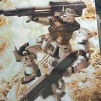 MG 1/100 ウエポン&アーマーハンガー FOR フルアーマー・ガンダム Ver.Ka (GUNDAM THUNDERBOLT版)