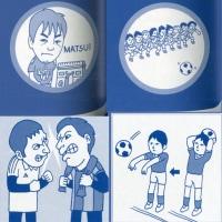 サッカーイラスト・カット(児童向け書籍の挿絵イラスト)