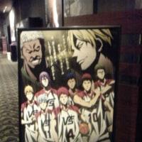 劇場版黒子のバスケ