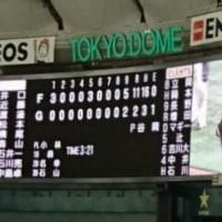 大谷翔平を見に、東京ドームへ