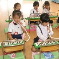 『鍵盤ハーモニカ』(年中・うさぎ組)