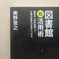 * 読書ボランティアー活動ガイドー  **・・・他