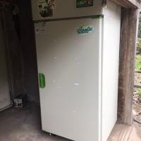 やまびこ 共立 保冷庫 COL1400B