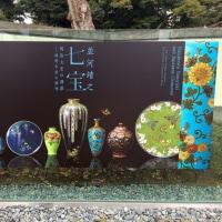 並河靖之七宝展at 東京都庭園美術館