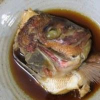 鯛の兜煮。