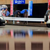 平和と暮らしを守る共産党草の根宣伝 金沢市有松交差点