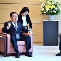 今度は、対日本韓国特使の扱いで安倍首相にケチつける。