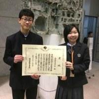 東京都高等学校文化祭 総合閉会式