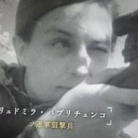 ソ連狙撃兵は女です。