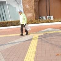 コートピア高洲自治会通信(平成29年3月19日)本日は、稲毛海岸駅前清掃に参加しました。