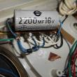 東芝 GP-70 レコードプレーヤー 修理