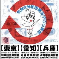 今週末行ける展覧会・イベント【7/2(土)〜7/8(金)】。