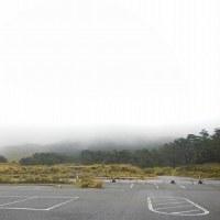 10月16日(日)のえびの高原