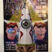 MIX JUICE FESTIVAL 2015 @ROOFTOP BAR 00(����)