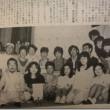 アニメージュ1984年7月号 を読んだ
