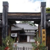 2017年1月6日 松代、上田