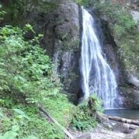 この秋久しぶりの土、日と好天が続き、奥秩父両神山に登ることができました。