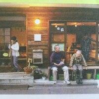 ノルディック ウォーキングでも訪れたことある「芝の家」で養蜂会議