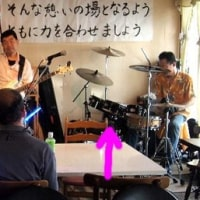 20170622 カフェOTTO通信 ベンチャーズトライブ定期コンサート
