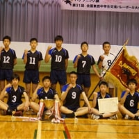 3月27日 岡本中学校 東西交流杯優勝🏆