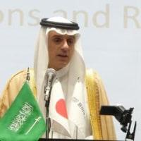 サウジアラビアのジュベイル外相は「日本・サウジアラビア二国間関係およびサウジアラビアの中東関係」と題し講演した
