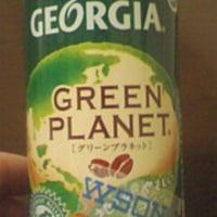 緑のコーヒー