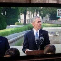 NHKがG7よりもオバマ大統領の広島訪問を優先して放送