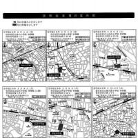 京王線連続立体交差 事業及び工事説明会日程