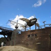 天拝湖の海賊船