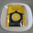 にしきや レモンクリームチキンカレー(*'▽')