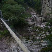 吊橋 (大杉谷)