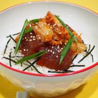 ♪まぐろのキムチあえ丼&ポテトサラダプレート♪