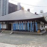 四天王寺庚申堂(大阪)