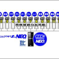 市販の外付けHDDを最大13台接続して録画できる格安の地デジレコーダー「ハイビジョンロクラク Sli
