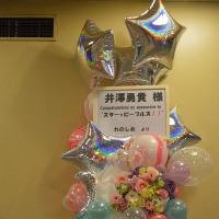新宿にお届けのバルーンスタンド花