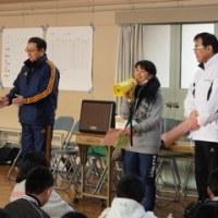 「ドッジビー」スポーツ大会実施…高槻・十中ブロック小員会主催。