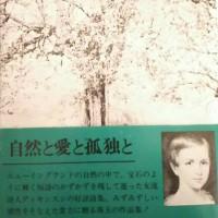女声合唱団スウィング ロビン The 3rd concert(その1)木下牧子「自然と愛と孤独と」