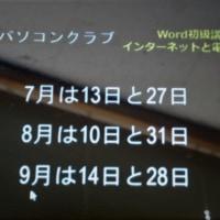 増林PCー17.6.22