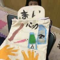 手作りのお教室バッグ