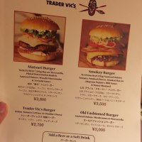【東京●四ツ谷】「ホテルニューオータニ トレーダーヴィックス」の和牛「祭り」ハンバーガー、U.S.プライム「スモーキー」ハンバーガー