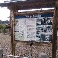 青山高原ツーリングと 江戸川乱歩生誕地を訪ねる。