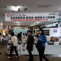 駅前の光景 J津軽鉄道・津軽中里駅