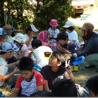 ▲名古屋市中川児童館からバスで子どもたちがやってきた!